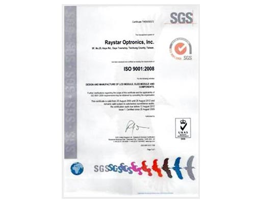ISO9001 : 2008 certification