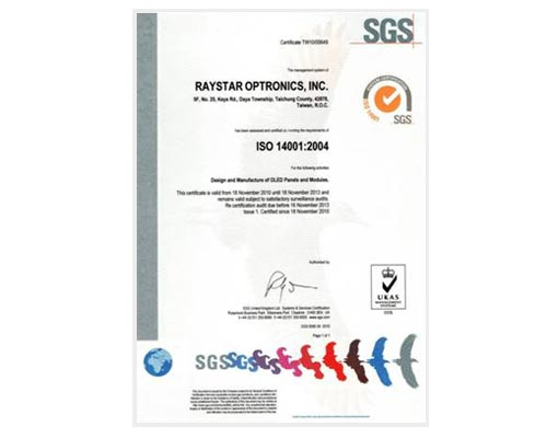 ISO14001 : 2004 certification