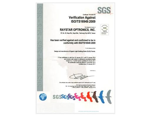 ISO/TS16949:2009 certification
