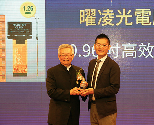 Industrial Innovation Award of Taichung City 2019