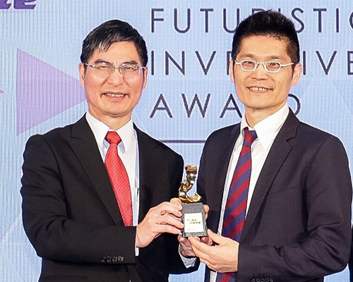 Future Innovative Technology Award 2017