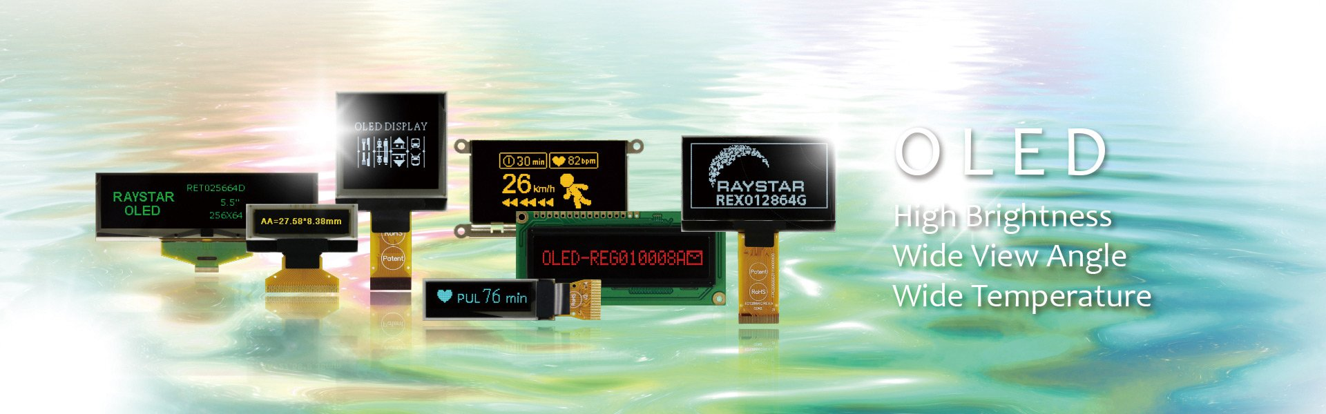 OLED Panel, OLED Displays Manufacturer, Suppliers