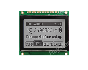 Graphic Module Display 128x64 - RG12864C