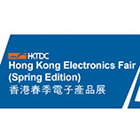 Hong Kong Electronics Fair 2016