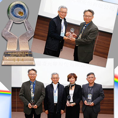 "Raystar received ""Promoting Workplace Work Equal Rights Excellent Institution Award"""