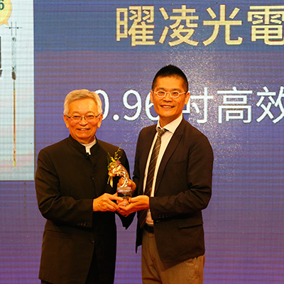 RAYSTAR Won Industrial Innovation Award of 2019