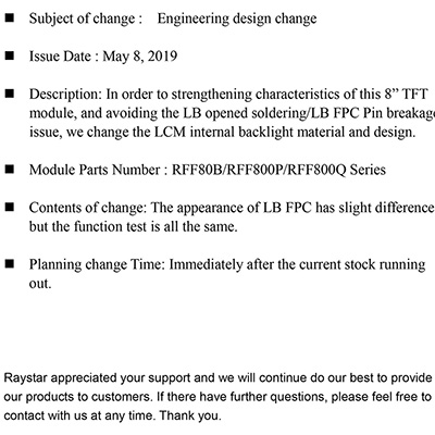 Engineering design change