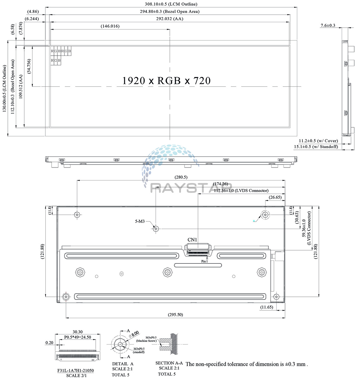 1920x720 Display, 1920x720 LCD 12.3, IPS, LVDS, High Brightness, Wide Temperature TFT